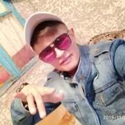 Тику 35 Бишкек