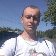 Ваня 25 Донецк