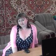 Наталья 35 лет (Дева) Волгодонск