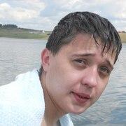 Артур, 29, г.Стерлитамак