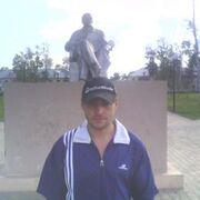 иван 39 лет (Козерог) хочет познакомиться в Мокроусе