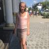 Александра, 21, г.Санкт-Петербург
