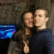 Катерина, 20, г.Петрозаводск
