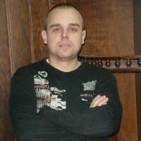 Константин, 41 год, Овен, Кривой Рог