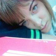 Анастасия, 20, г.Урай