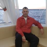 МАКСИМ 44 Самара
