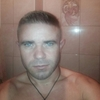 Михаил, 36, г.Каушаны