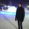 Александр, 20, г.Вологда