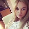 Ирина, 36, г.Армавир