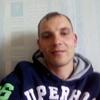 Алексей, 30, г.Партизанск