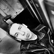 Sergei, 23, г.Селенгинск