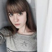 Аня, 19, г.Мариуполь