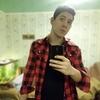 Артём, 19, г.Майкоп