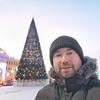 Breitling, 39, г.Дюссельдорф