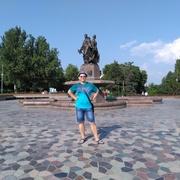 Илья 32 Новокуйбышевск