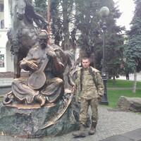Тарас, 36 років, Водолій, Львів