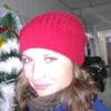 татьяна, 24, г.Астраханка
