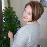 Anna 39 лет (Водолей) Каменск-Уральский