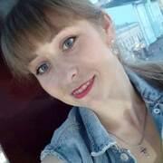 joy209 29 Киев