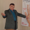 Aleksandr, 72, Matveyev Kurgan