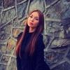 Lina, 25, г.Мельбурн