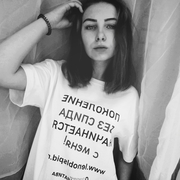 Виктория, 18, г.Луга