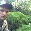 Володимир, 36, Жидачів