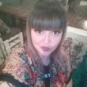 Нина, 29, г.Улан-Удэ