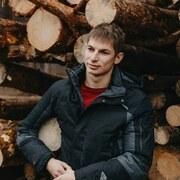 Сергей 26 Щигры