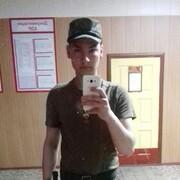 Lisenok, 21, г.Балашиха