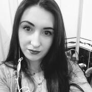 Vika, 26, г.Кохтла-Ярве
