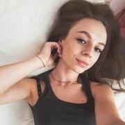 Татьяна, 20, г.Донецк