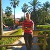 denis, 22, Malaga