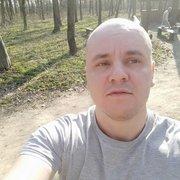 Начать знакомство с пользователем Роман 38 лет (Овен) в Николаеве