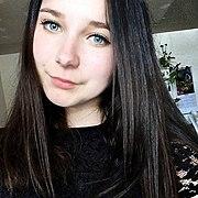 Алина, 20, г.Борисоглебск