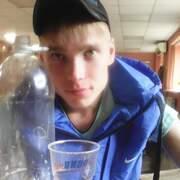 Иван 30 Мыски