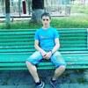 Zohrap, 17, г.Арташат