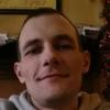 Denis, 29, г.Роттердам