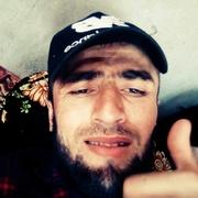 Naho arusdor nasham h 26 Душанбе