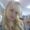 Вероничка, 28, г.Юсьва