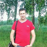 Евгений 47 Волгореченск