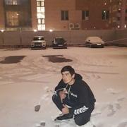 шикорчи 24 Москва