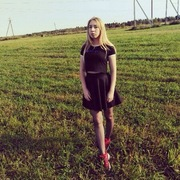 Алина, 21, г.Омутнинск