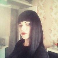 Марина, 32 года, Рыбы, Волгодонск