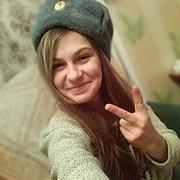 Анджела, 26, г.Павловский Посад