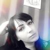 Карина, 30, г.Ростов-на-Дону