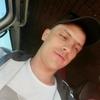 Максим, 34, г.Междуреченск