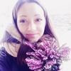 Екатерина, 22, г.Могилев-Подольский