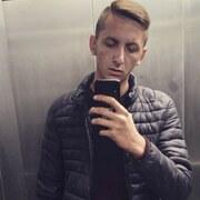 Виктор, 23, г.Сибай