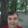 Макс, 30, Дніпро́